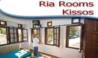 Ria rooms Kissos
