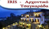 Ξενώνας Ιρις, Τσαγκαράδα, Πήλιο, Ελλάδα